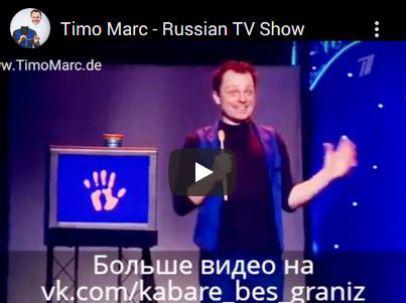 Timo Marc, Zauberer, Act, im russischen TV